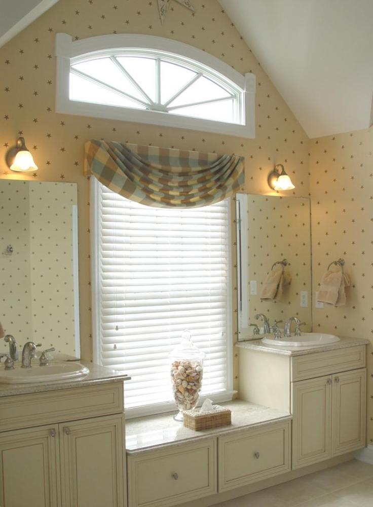Bathroom Drapery Ideas