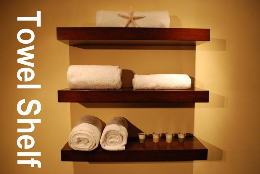 Bathroom Towel Storage Ideas Uk