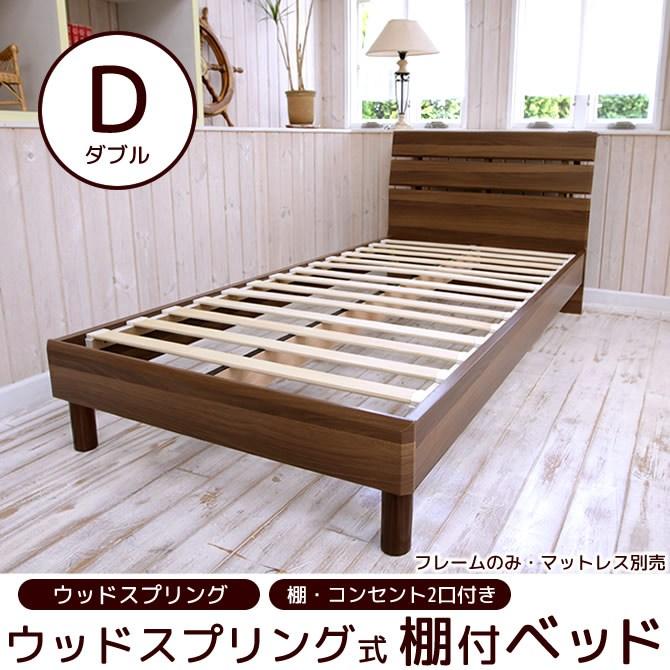 Concrete Block Bed Frame