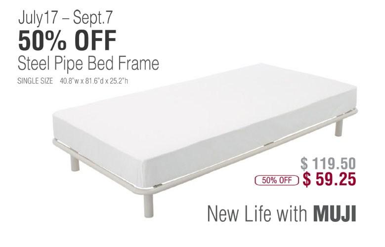 Muji Bed Frame Usa
