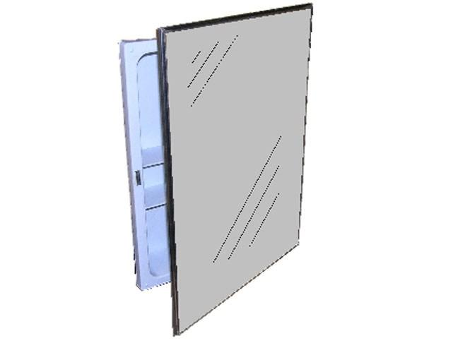 14×18 Medicine Cabinet