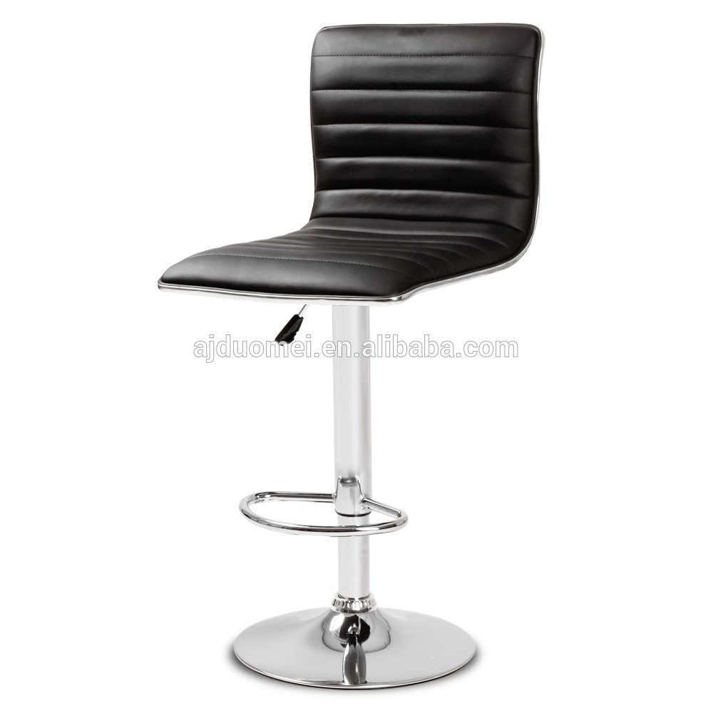 Adjustable Bar Stool Chairs