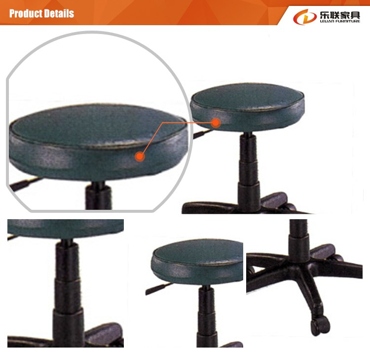 Bar Stool Seat Covers Round
