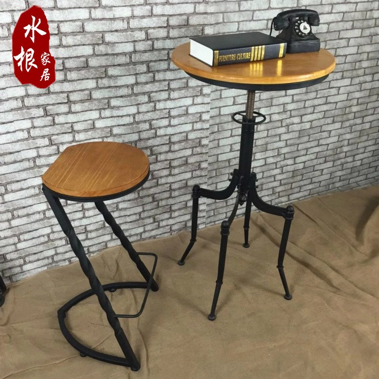 Bar Stool Tables And Chairs