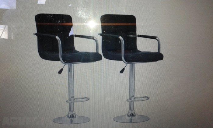 Bar Stools With Arms For Sale