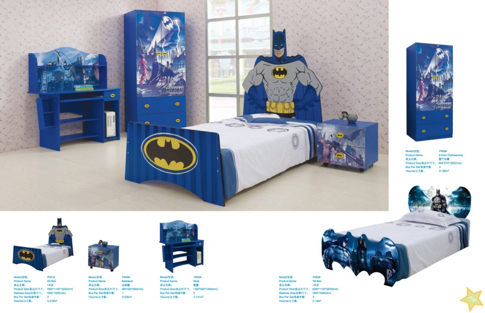 Batman Toddler Bed