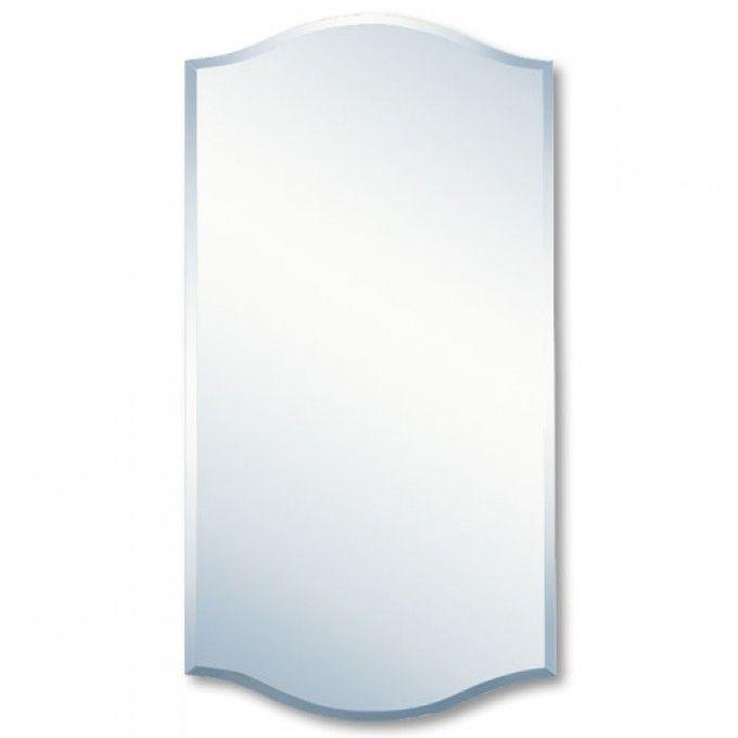 Beveled Mirror Recessed Medicine Cabinets