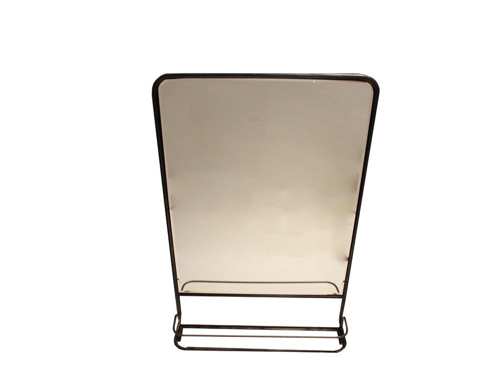 Brass Medicine Cabinet