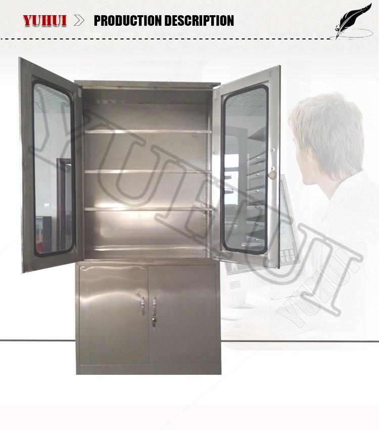 Buy Medicine Cabinet Door