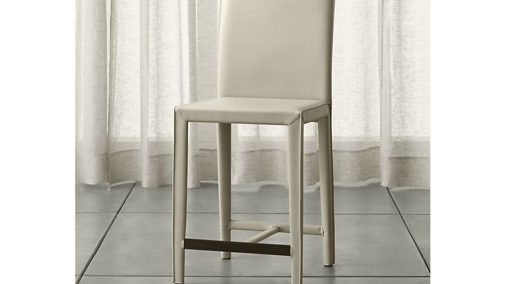 Crate And Barrel Bar Stool Covers