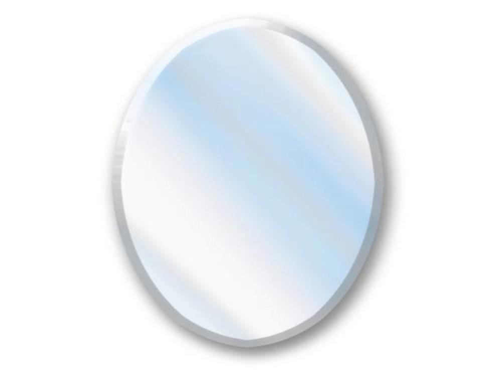 Frameless Oval Mirror Medicine Cabinet