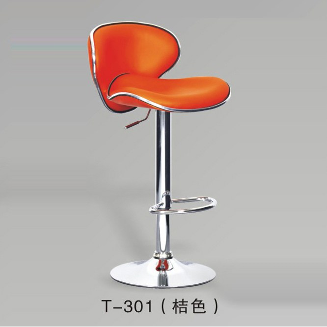 Low Bar Stool Height