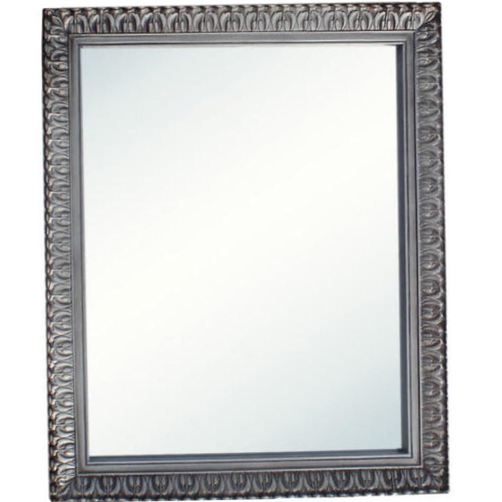 Medicine Cabinet Mirror Pivot Hinge