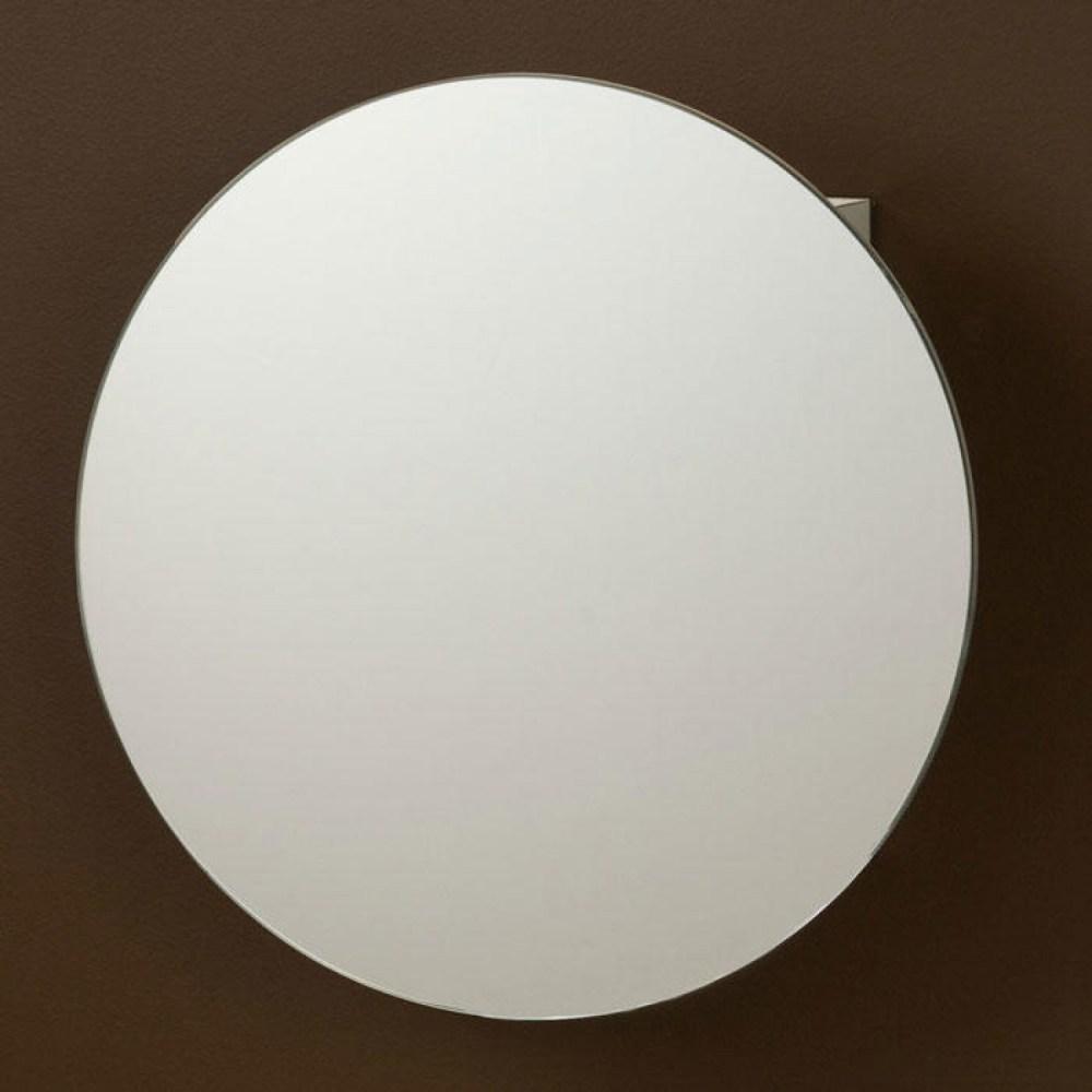 Round Mirror Medicine Cabinet