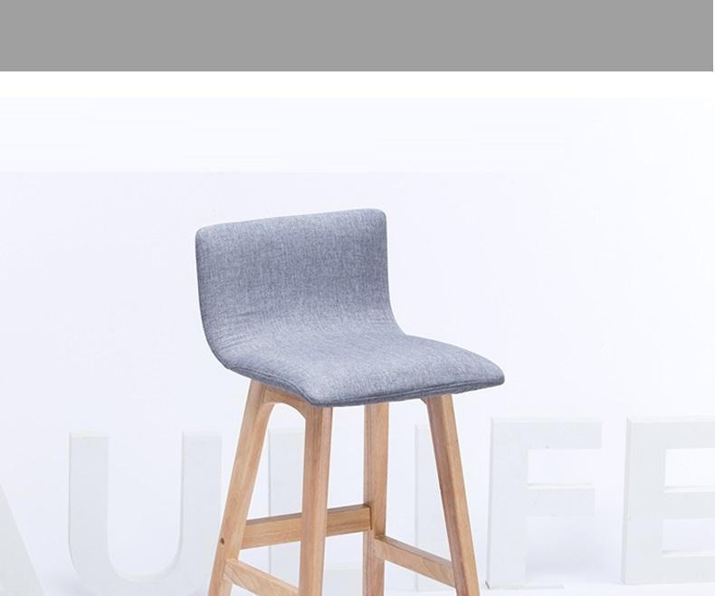 Threshold Adjustable Bar Stools