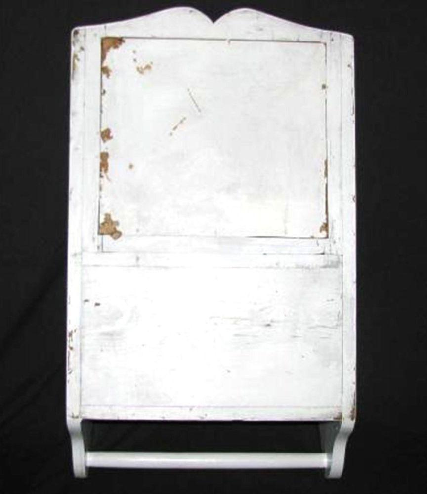 Wood Medicine Cabinet With Towel Rack