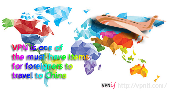 VPN travel to China items