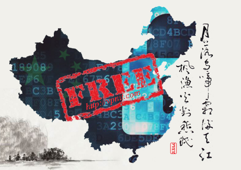 best free vpn in China