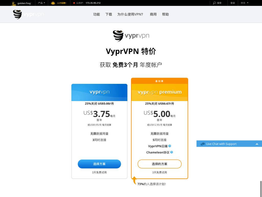 簡單又快速!教你如何輕鬆使用VPN!VPN taiwan 2018