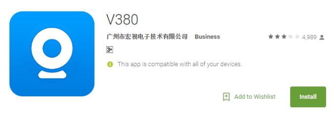 v380 for pc