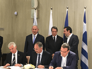 Cyprus, Greece, and Israel sign oil pollution prevention plan
