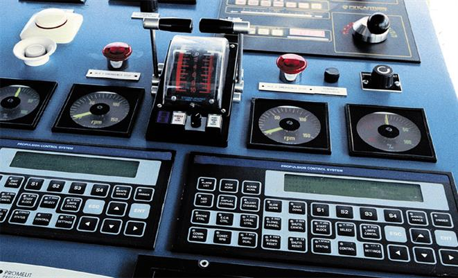 Maersk Selects Wartsila S Automated Propulsion Control System Vpo