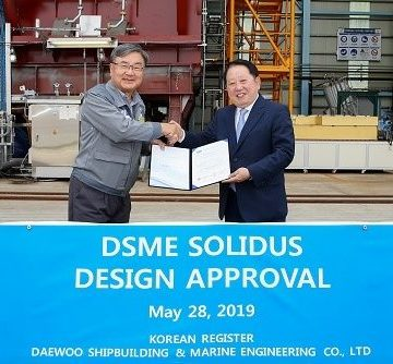 KR grants design approval to DSME's Solidus
