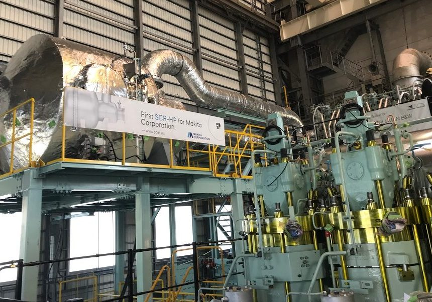 First high-pressure SCR system seals class approval