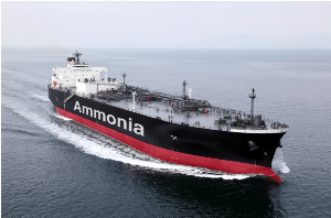 Trio start R&D for use of ammonia as marine fuel