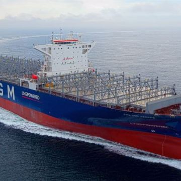 ME-GI engine completes LNG sea trials
