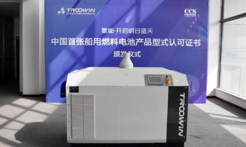 CCS issues China's first hydrogen fuel cell type approval