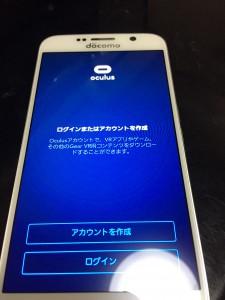 iPhone6 371