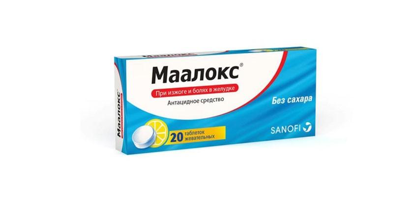 varicoză cu reflux ceea ce este