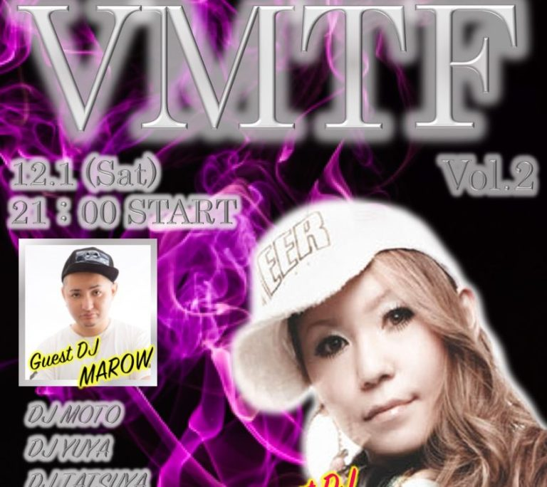 【12月1日】VMFT~VRAIMENT FESTIVAL Vol.2〜