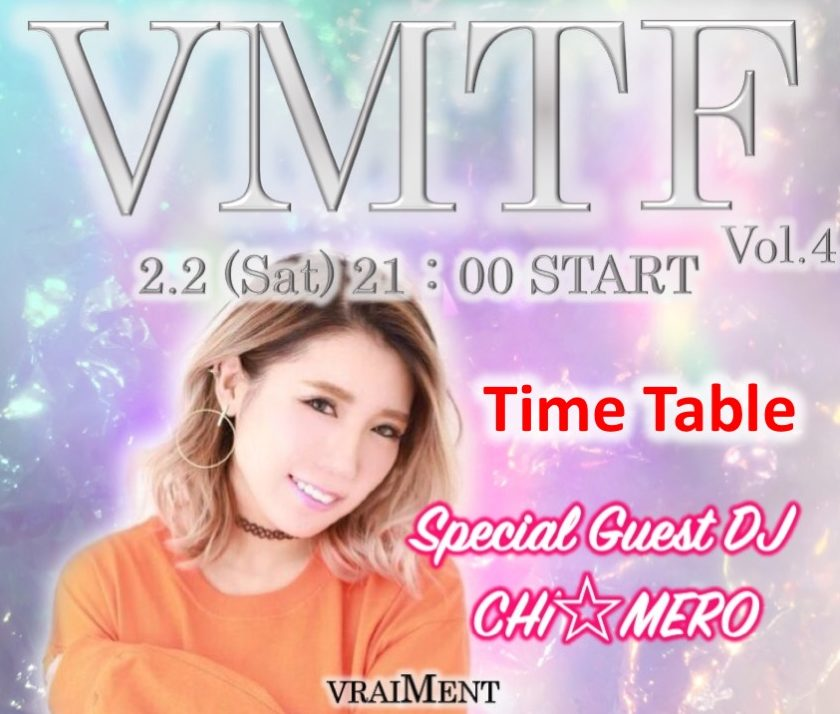 【2月2日】VMTF Vol.4 ~Time Table~
