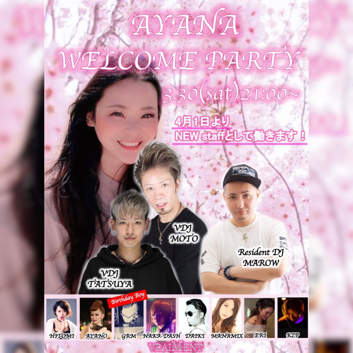 【3月30日】☆AYANA☆WELCOME PARTY
