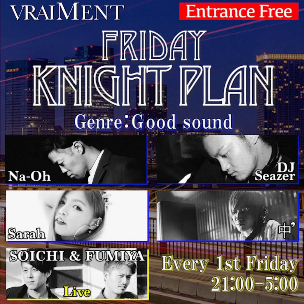【4月5日】FRIDAY KNIGHT PLAN