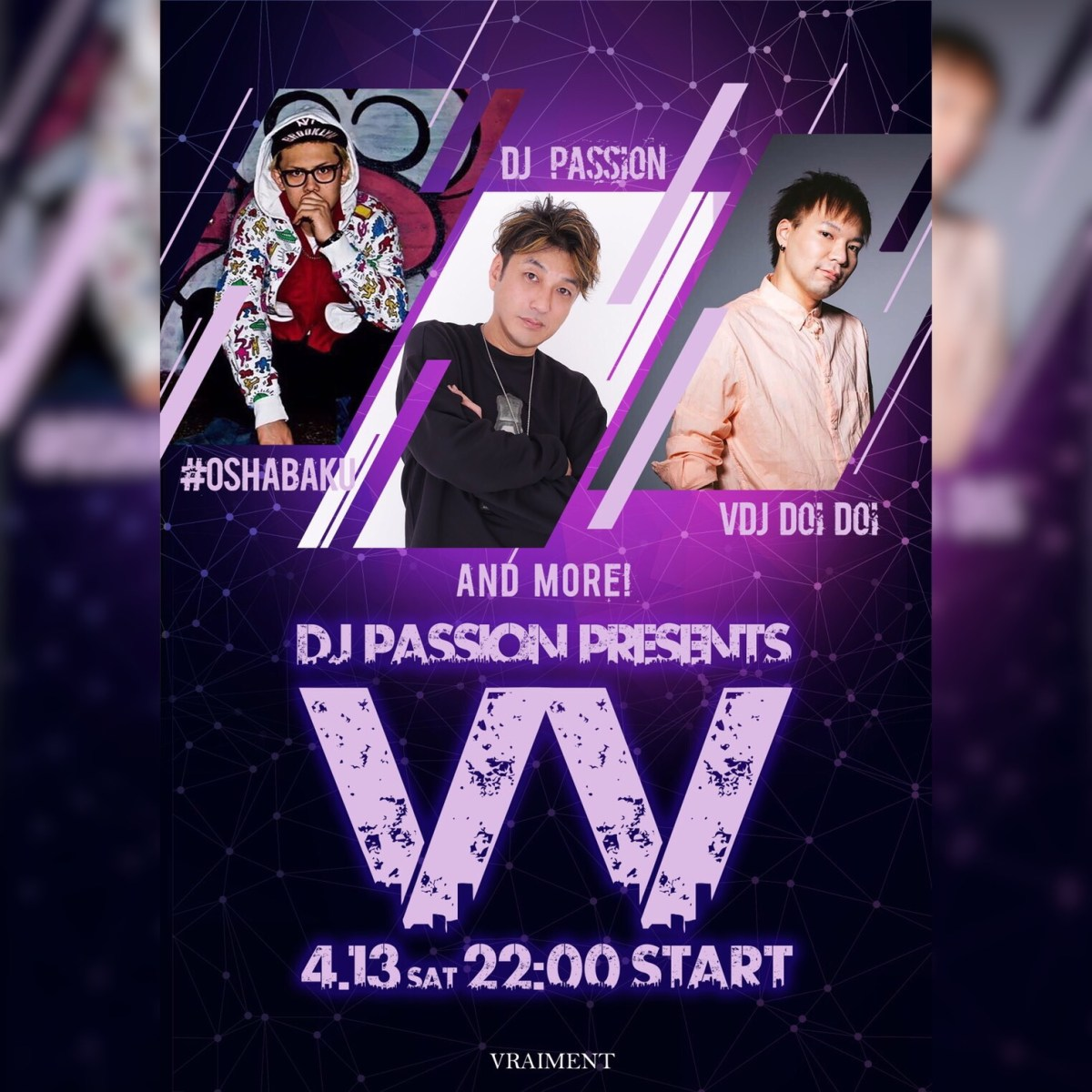 "【4月13日】DJ PASSION Presents ""VV"""