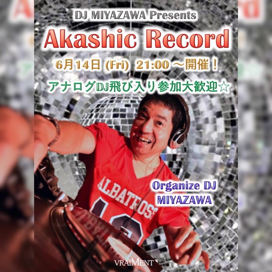 【6月14日】Akashic Record
