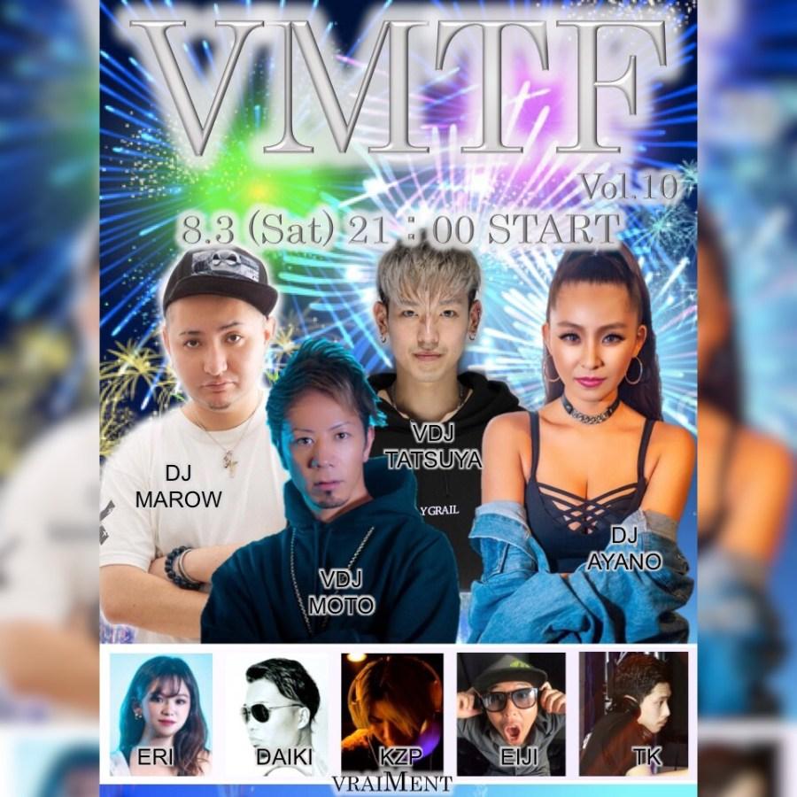 【8月3日】VMTF Vol.10