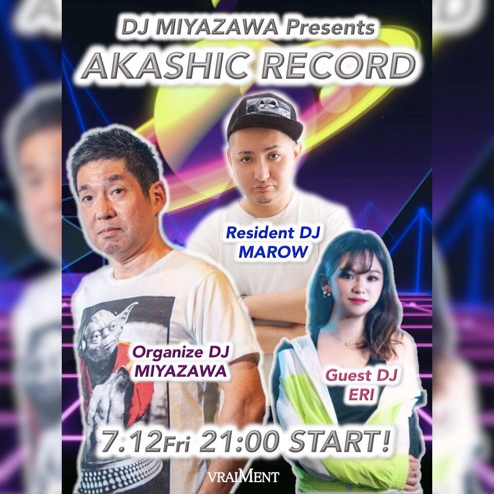 【7月12日】Akashic Record