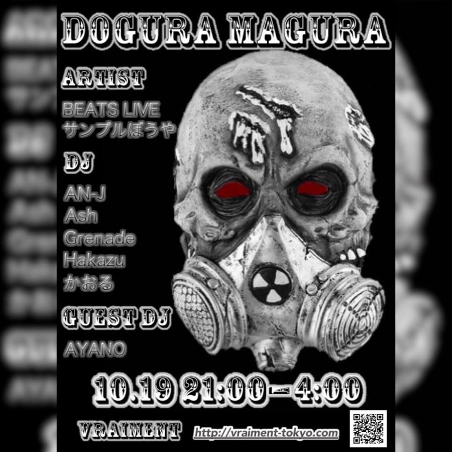 【10月19日】DOGURA MAGURA