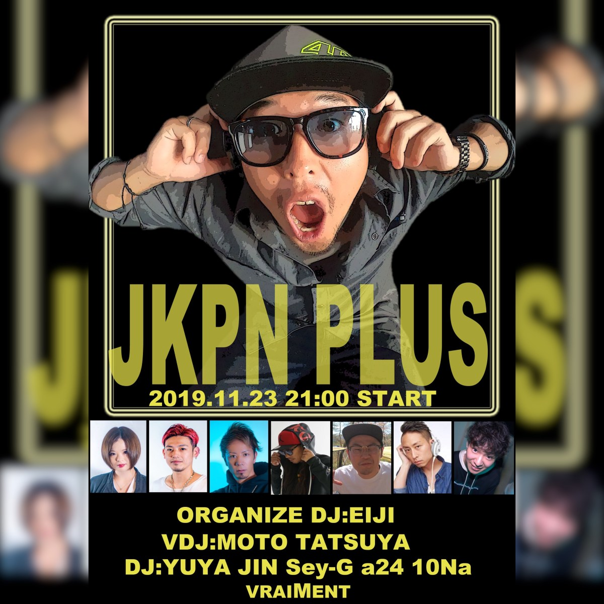 【11月23日】JKPN+ ~JAPAN KOREN PARTY NIGHT PLUS~