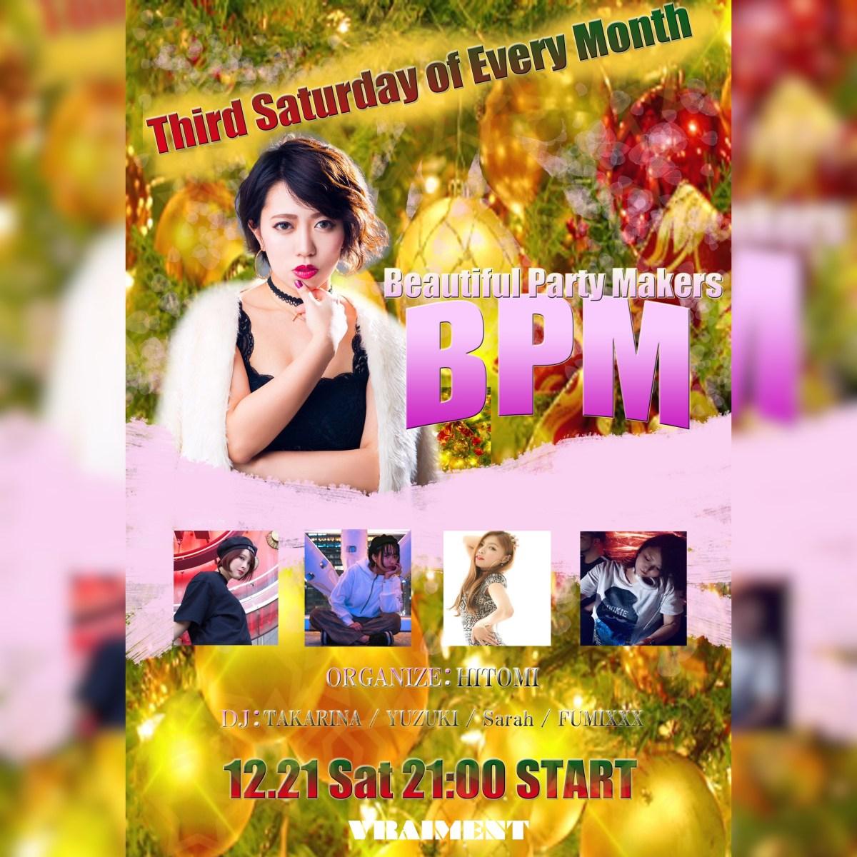 【12月21日】☆BPM☆〜Beautiful Party Makers〜