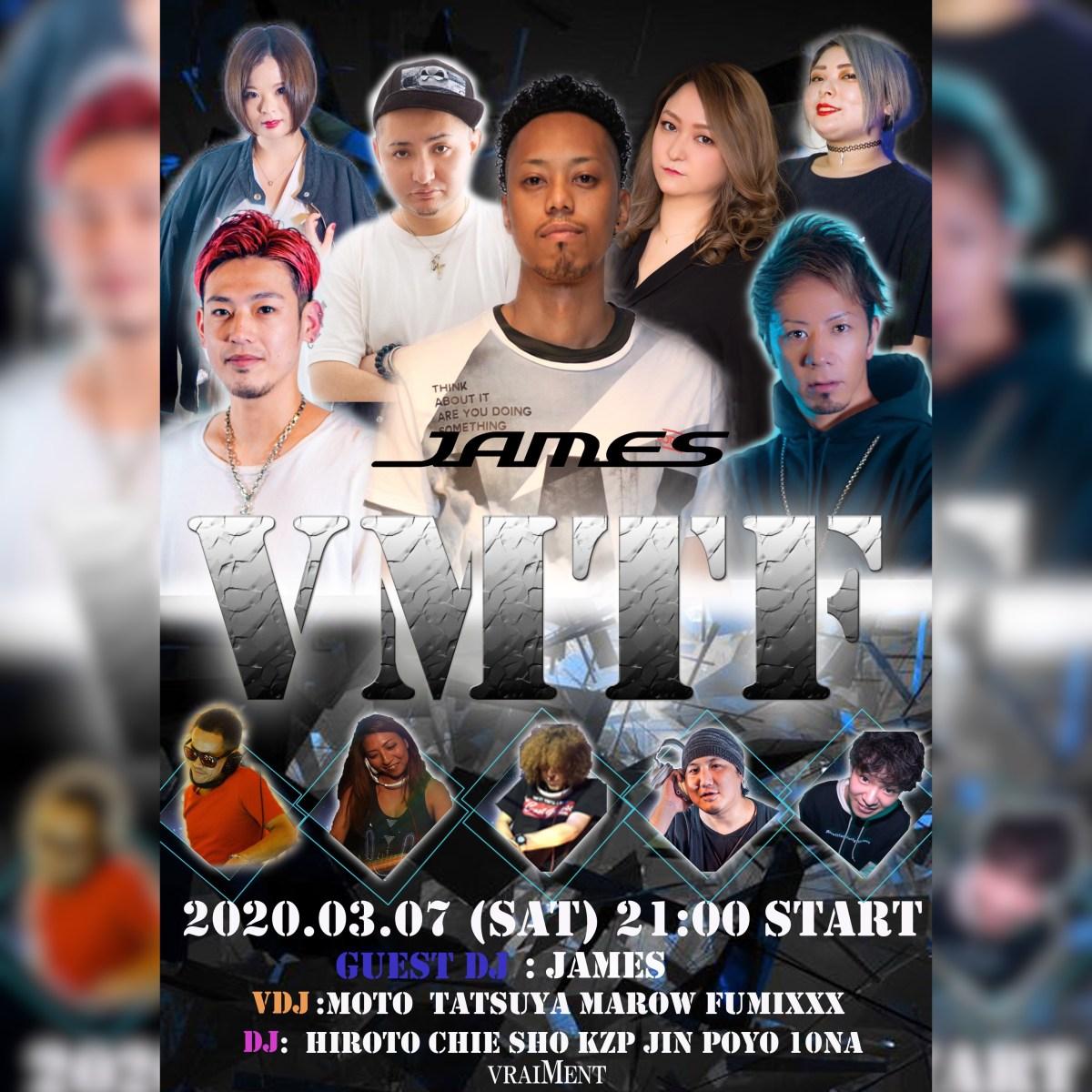 【3月7日】VMTF