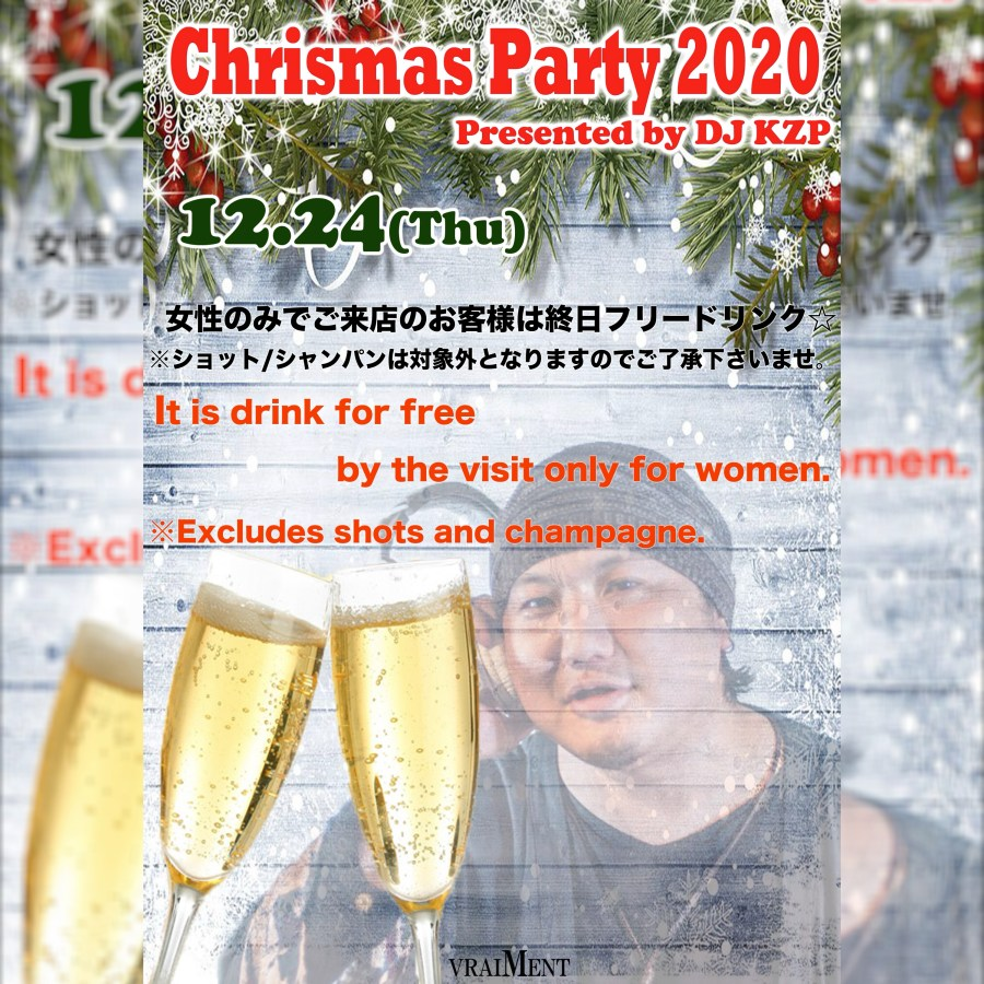 【12月24日】Christmas Party〜Presented by KZP