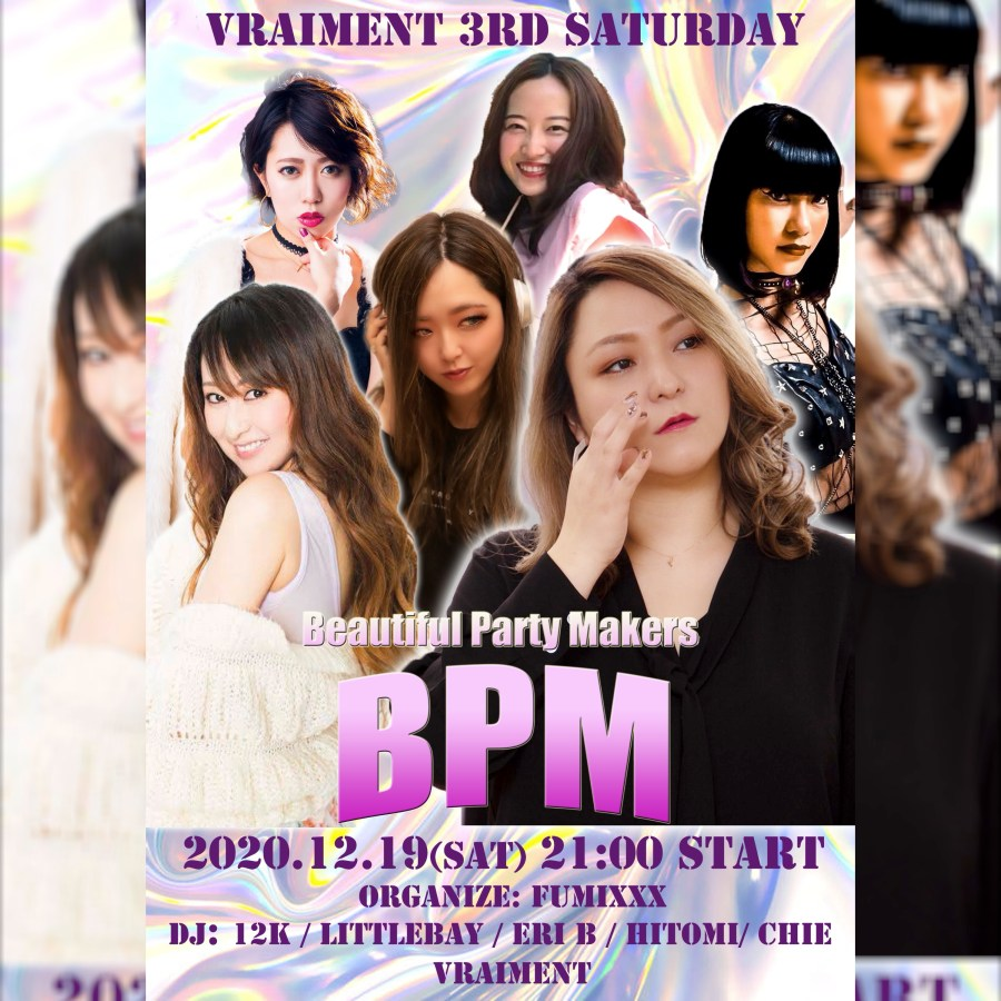 【12月19日】BPM〜Beautiful Party Maker's〜