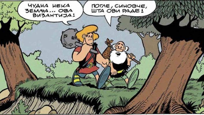 SLOVENSKE-DUŠE