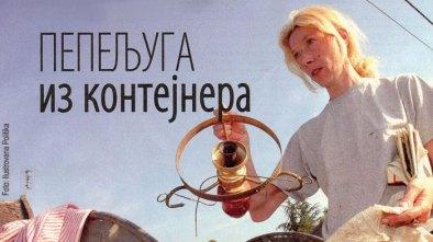 PEPELJUGA-21.-VEKA