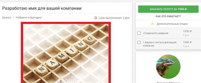 hogyan lehet pénzt keresni az ünnepeken)